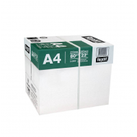 Suzano Report Premium A4 Paper 80g Box of 5